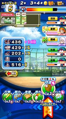 f:id:arimurasaji:20190501102652p:plain