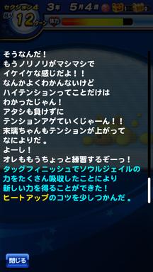 f:id:arimurasaji:20190501102742p:plain