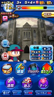 f:id:arimurasaji:20190501102813p:plain
