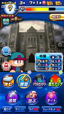 f:id:arimurasaji:20190501102932p:plain