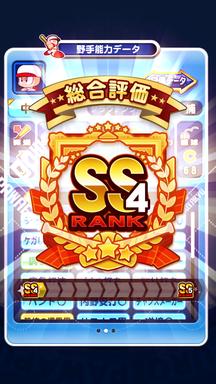 f:id:arimurasaji:20190501103130p:plain