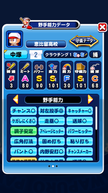 f:id:arimurasaji:20190501103134p:plain