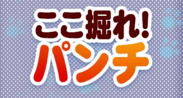 f:id:arimurasaji:20190501150027p:plain