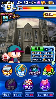 f:id:arimurasaji:20190501165014p:plain