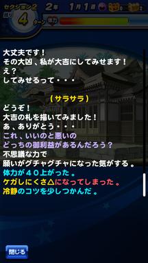 f:id:arimurasaji:20190501165024p:plain
