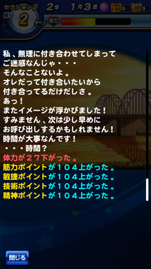 f:id:arimurasaji:20190501165036p:plain