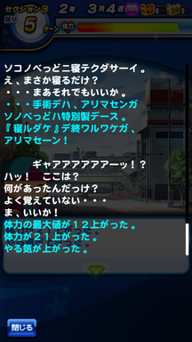 f:id:arimurasaji:20190501165123p:plain