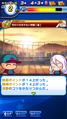 f:id:arimurasaji:20190501165158p:plain