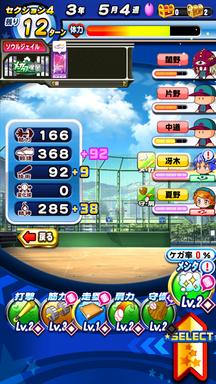 f:id:arimurasaji:20190501165223p:plain