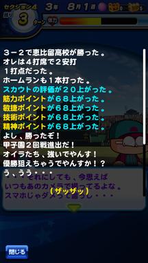 f:id:arimurasaji:20190501165302p:plain