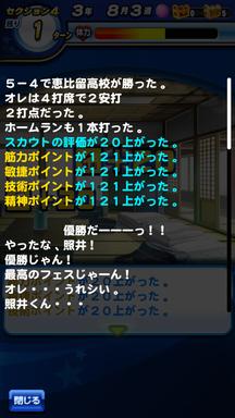 f:id:arimurasaji:20190501165315p:plain