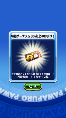 f:id:arimurasaji:20190501165340p:plain