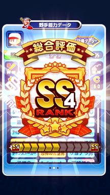 f:id:arimurasaji:20190501165351p:plain
