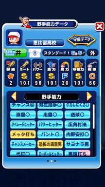 f:id:arimurasaji:20190501165354p:plain