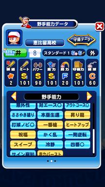 f:id:arimurasaji:20190501165356p:plain