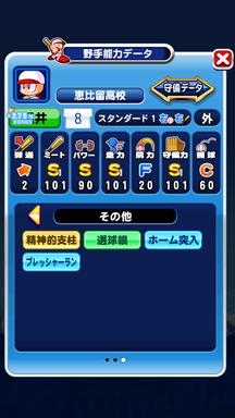 f:id:arimurasaji:20190501165359p:plain