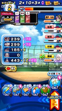 f:id:arimurasaji:20190501165608p:plain