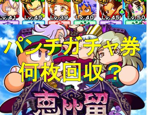 f:id:arimurasaji:20190501170006j:plain