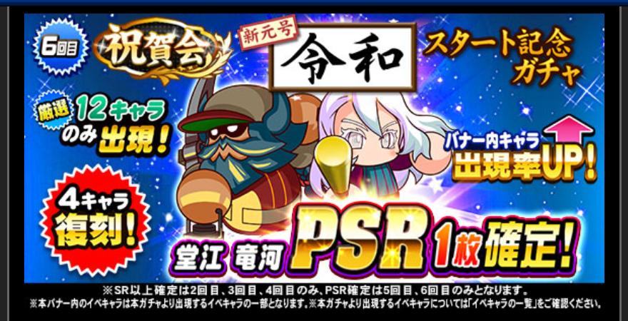 f:id:arimurasaji:20190501184234p:plain