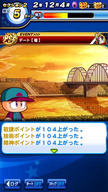 f:id:arimurasaji:20190502121227p:plain