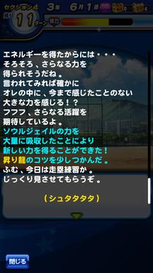 f:id:arimurasaji:20190502121422p:plain