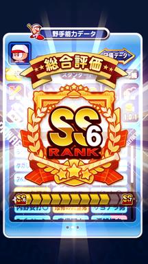 f:id:arimurasaji:20190502121458p:plain
