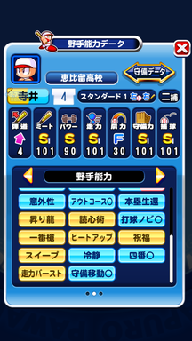 f:id:arimurasaji:20190502121522p:plain