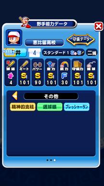 f:id:arimurasaji:20190502121525p:plain