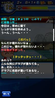 f:id:arimurasaji:20190502140635p:plain