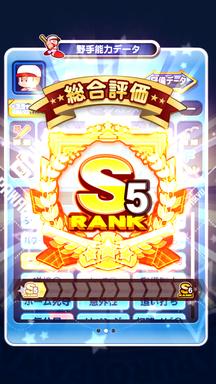 f:id:arimurasaji:20190502140934p:plain