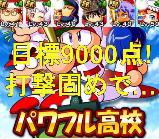 f:id:arimurasaji:20190502141244j:plain