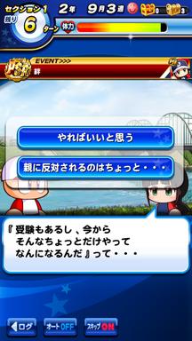 f:id:arimurasaji:20190503112958p:plain