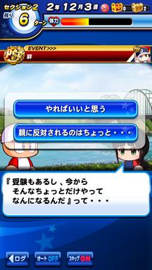 f:id:arimurasaji:20190503133154p:plain