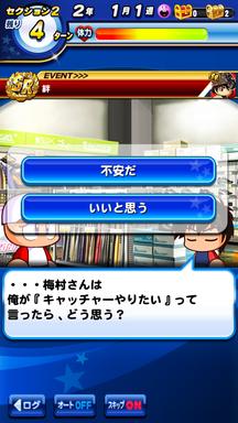 f:id:arimurasaji:20190503133206p:plain