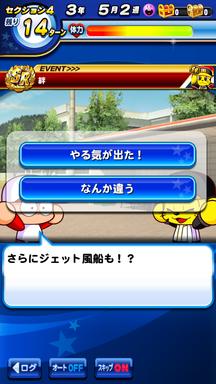 f:id:arimurasaji:20190503133351p:plain