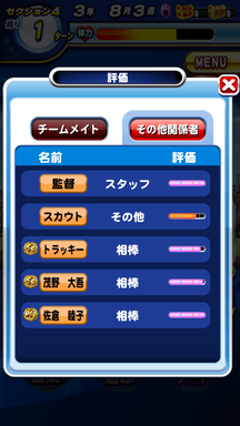 f:id:arimurasaji:20190503133442p:plain