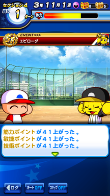 f:id:arimurasaji:20190503133444p:plain