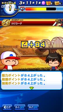 f:id:arimurasaji:20190503133447p:plain