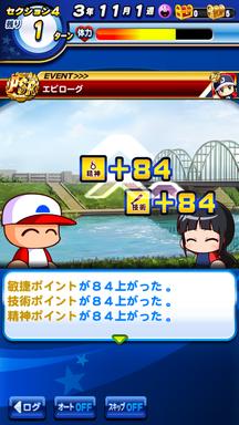 f:id:arimurasaji:20190503133448p:plain