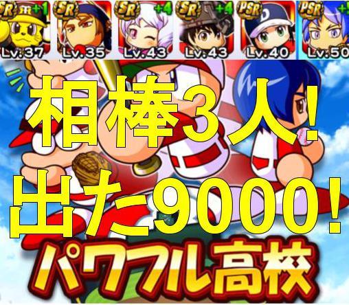 f:id:arimurasaji:20190503133758j:plain