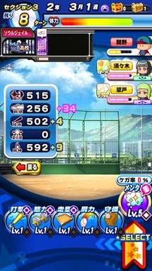 f:id:arimurasaji:20190504102737p:plain