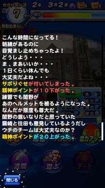 f:id:arimurasaji:20190504102747p:plain