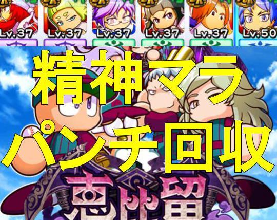 f:id:arimurasaji:20190504103135j:plain