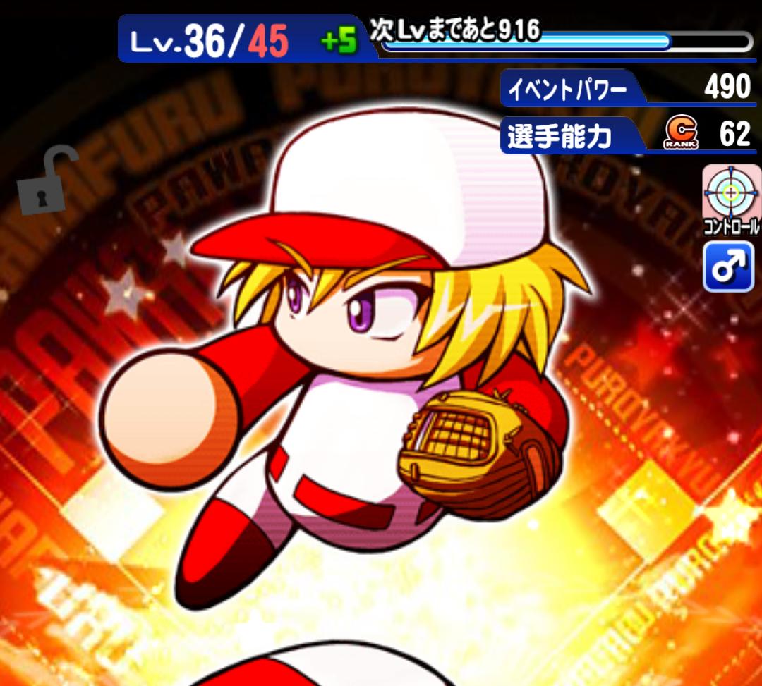f:id:arimurasaji:20190504130532p:plain