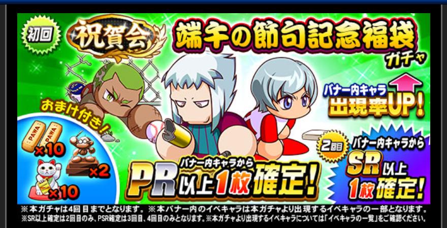 f:id:arimurasaji:20190504144105p:plain