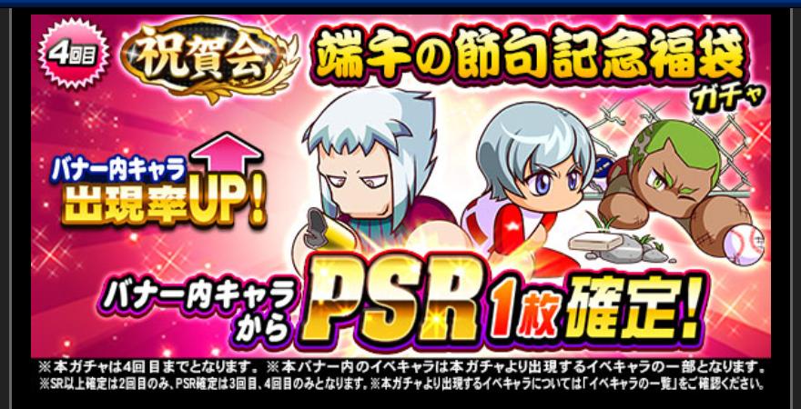 f:id:arimurasaji:20190504144134p:plain