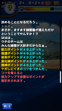 f:id:arimurasaji:20190507201415p:plain