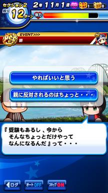 f:id:arimurasaji:20190507201449p:plain