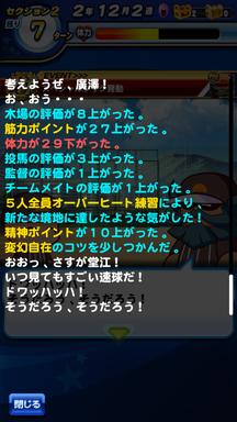 f:id:arimurasaji:20190507201539p:plain