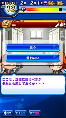 f:id:arimurasaji:20190507201642p:plain